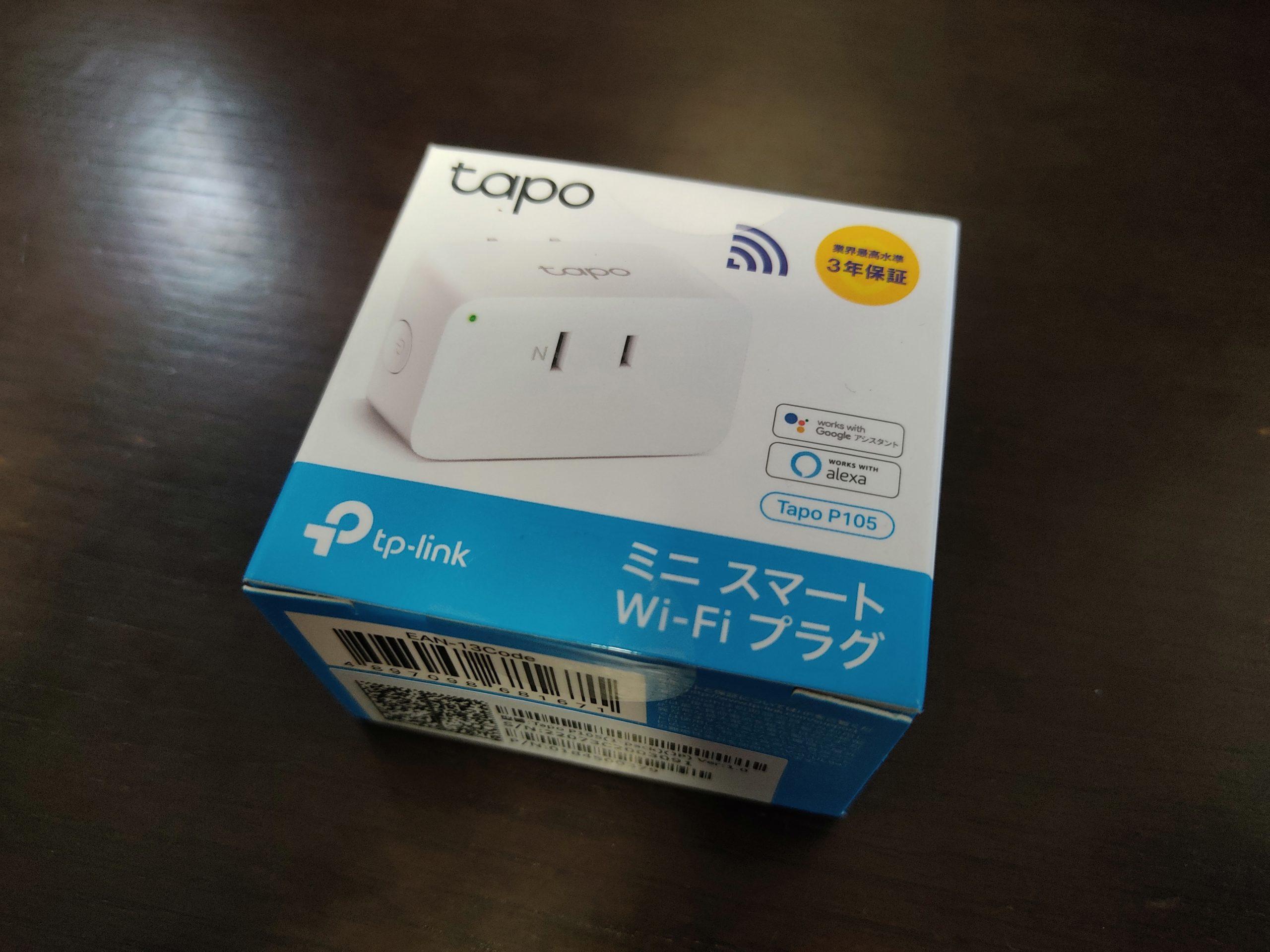「Tapo P105」の箱