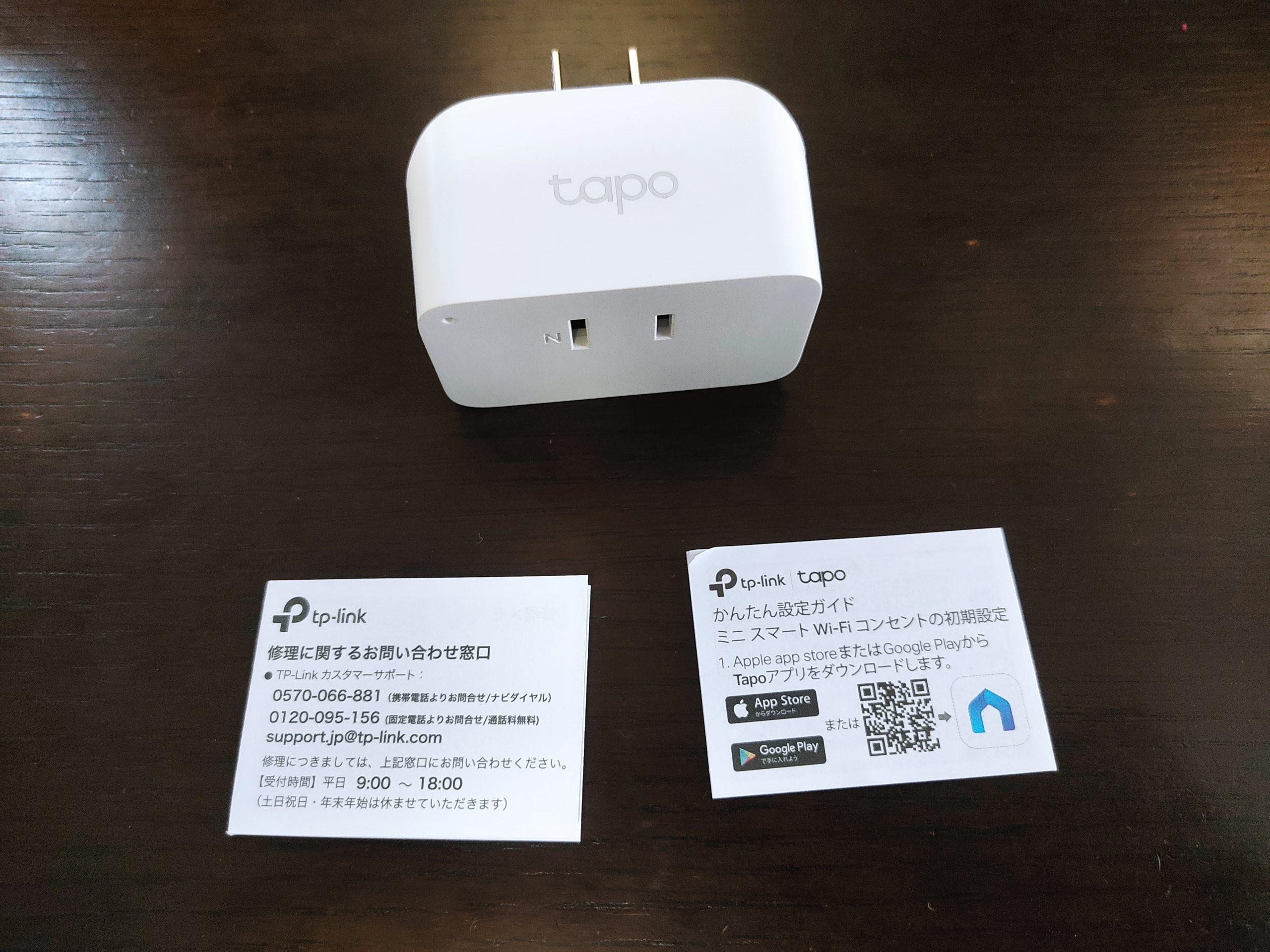 「Tapo P105」の全内容物