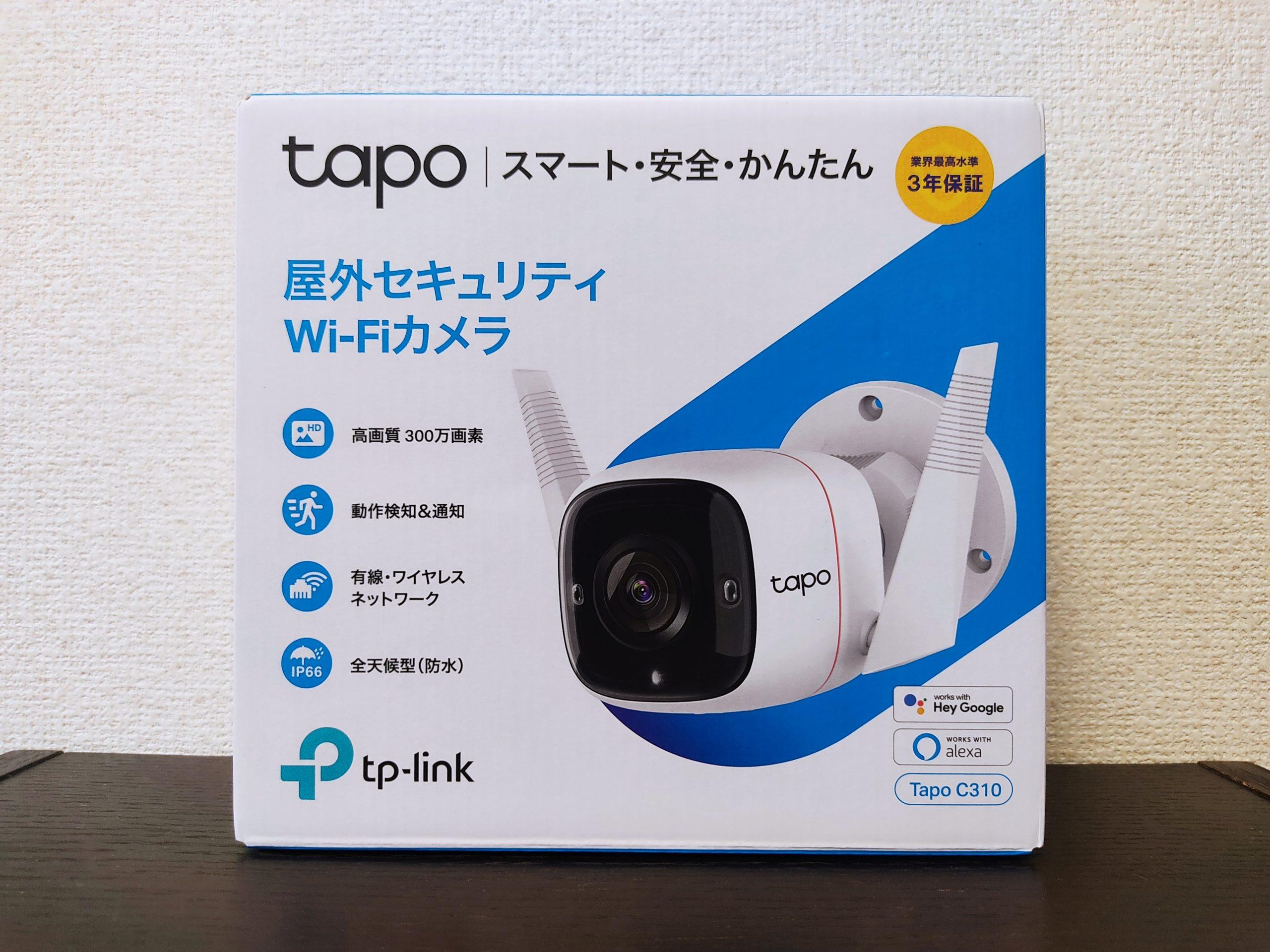 「Tapo C310」の製品パッケージ