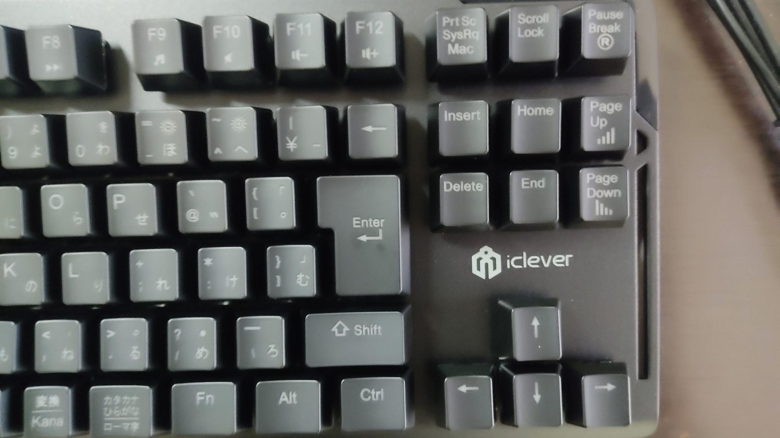 「iClever 赤軸ゲーミングキーボード G01」のダブルインジェクションキーキャップ