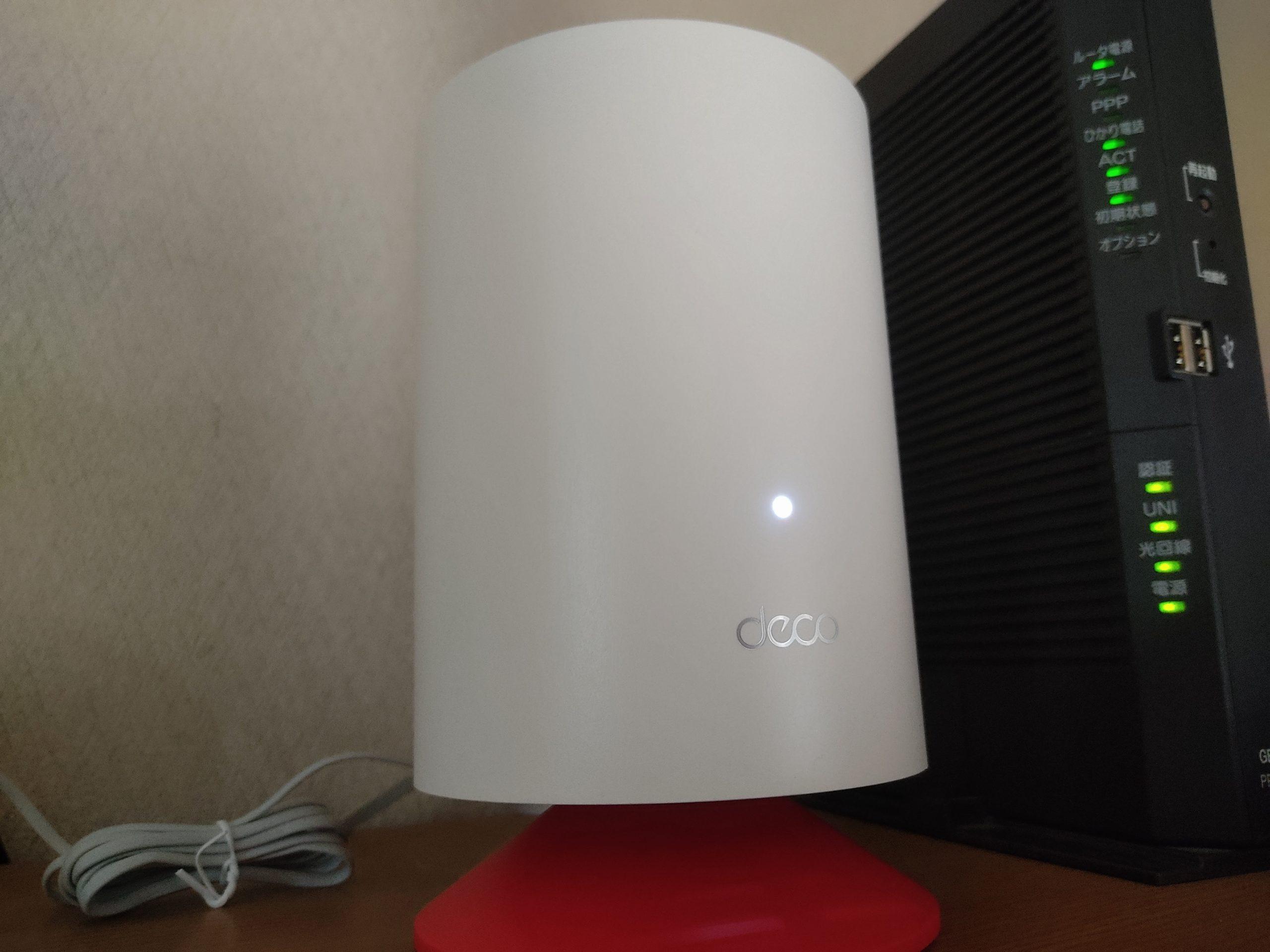 「Deco Voice X20」を設置した様子