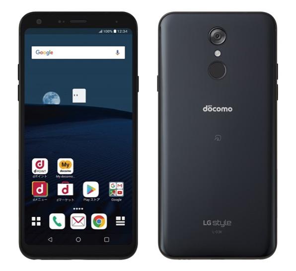 「ドコモ スマートフォン LG style L-03K」のBlack