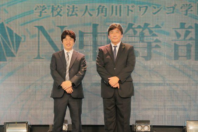 角川ドワンゴ学園が「N中等部」を2019年4月に開校!通信制ではなく通学制に