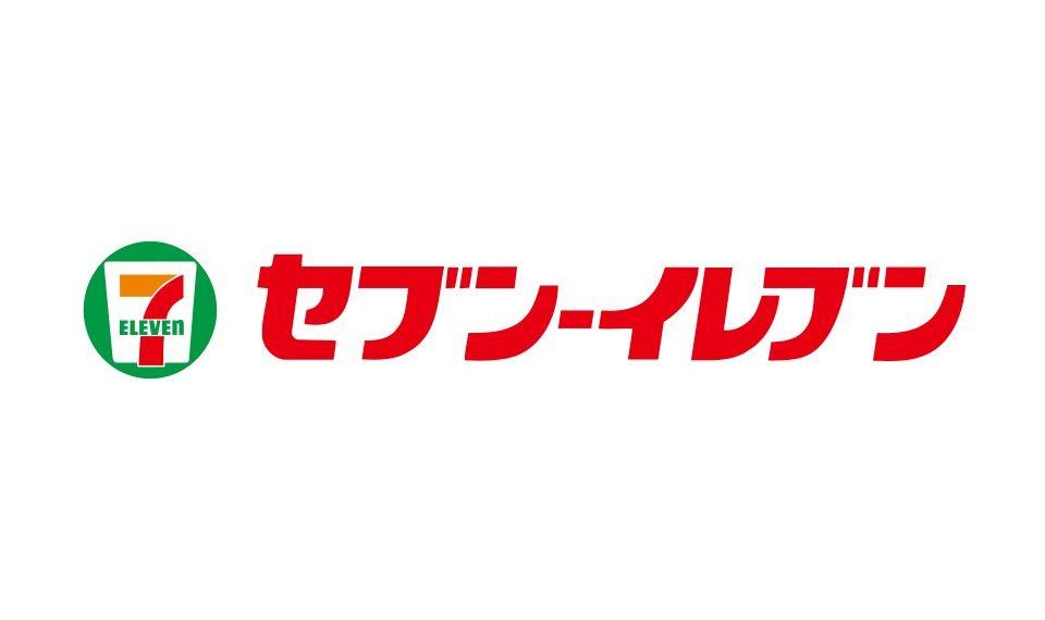 セブンイレブンが「朝セブン」を実施!コーヒーとパンがセットで200円