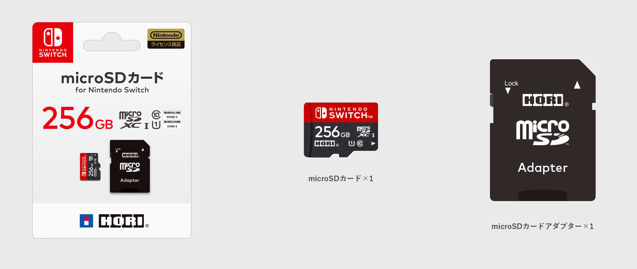 「microSDカード for Nintendo Switch 256GB」のセット内容