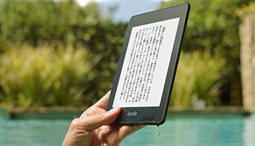 新Kindle Paperwhiteの使用イメージ