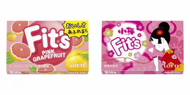 ロッテ「Fit's」に小梅味とピンクグレープフルーツ味が新登場!