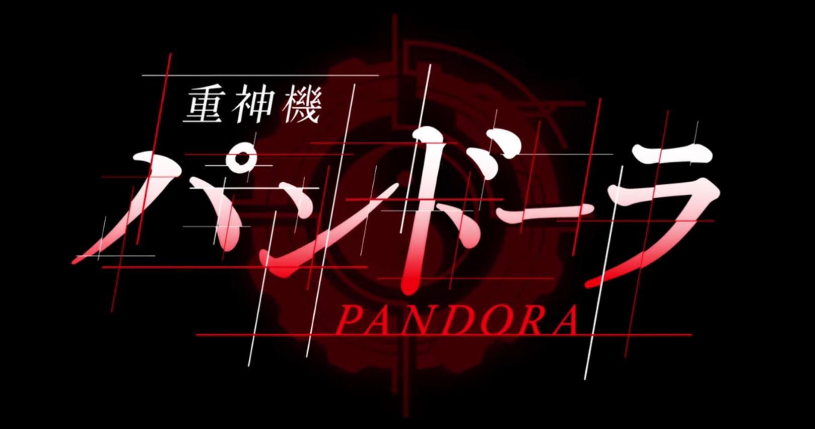 アニメ「重神機パンドーラ」のOPとEDが「BUMP OF CHICKEN」の新曲に決定