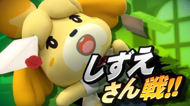 Nintendo Switch「大乱闘スマッシュブラザーズ SPECIAL」に「しずえさん」が参戦!
