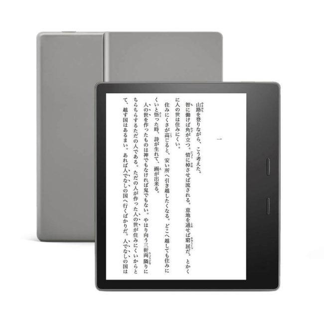 新型「Kindle Oasis」の外観