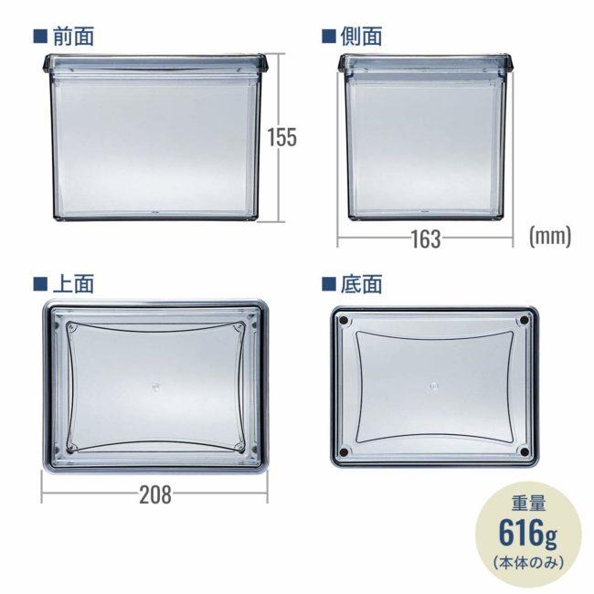 「200-FCD062」のサイズ