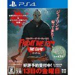 PS4『フライデー・ザ・サーティーンス:ザ・ゲーム』の予約受付開始!