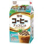 「雪印コーヒー チョコミント」が期間限定発売!爽快感とスッキリした甘みが特徴