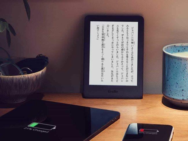 新型「Kindle」のサイズをスマートフォンやタブレットと比較