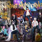 ヒプノシスマイク-Division Rap Battle- 1st FULL ALBUM