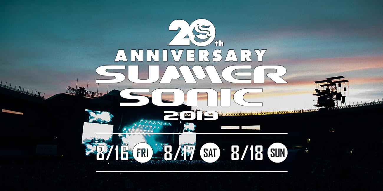 「サマーソニック2019」は10年ぶりの3日間開催に!東京と大阪で開催決定