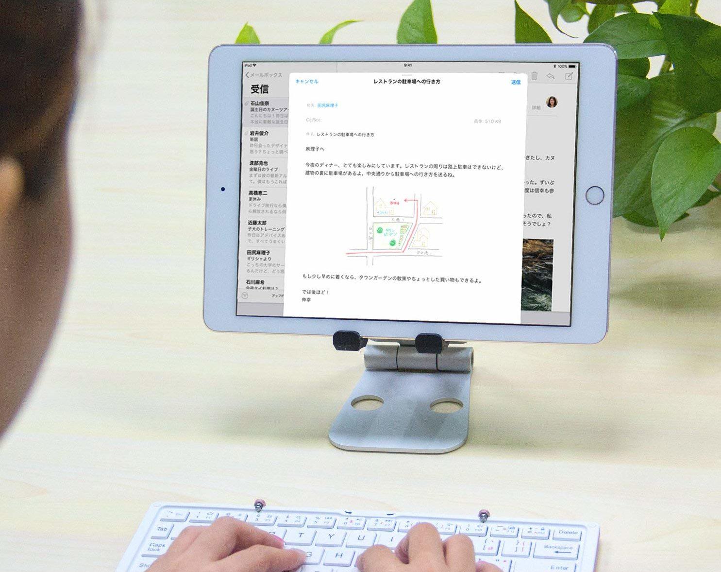 「BK-03」をiPadに接続して使用している様子