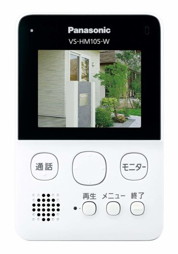 「VS-HC105-W」のモニター