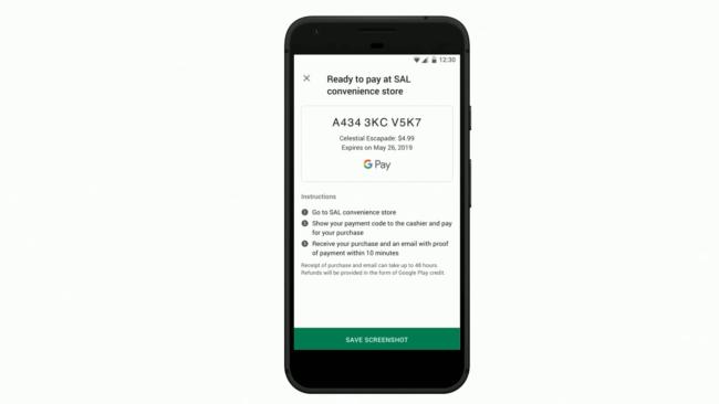 Google Play「Pending Transactions」で送られてくる支払いコード