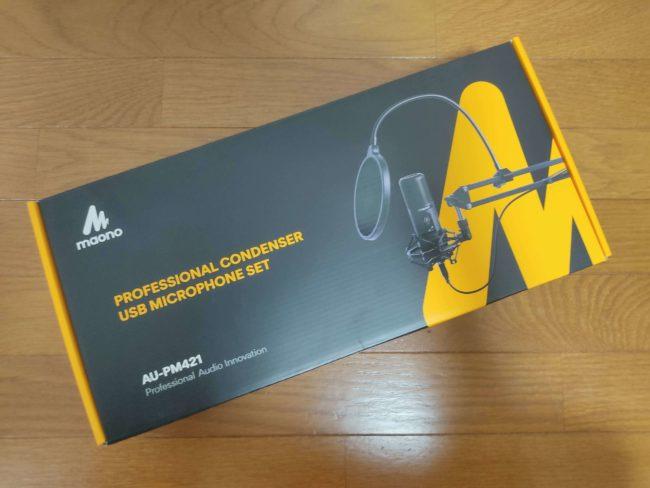 「MAONO USBコンデンサーマイク AU-PM421」のパッケージ