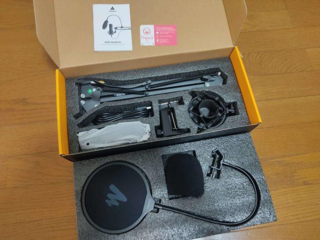 「MAONO USBコンデンサーマイク AU-PM421」のパッケージを全て開けた写真