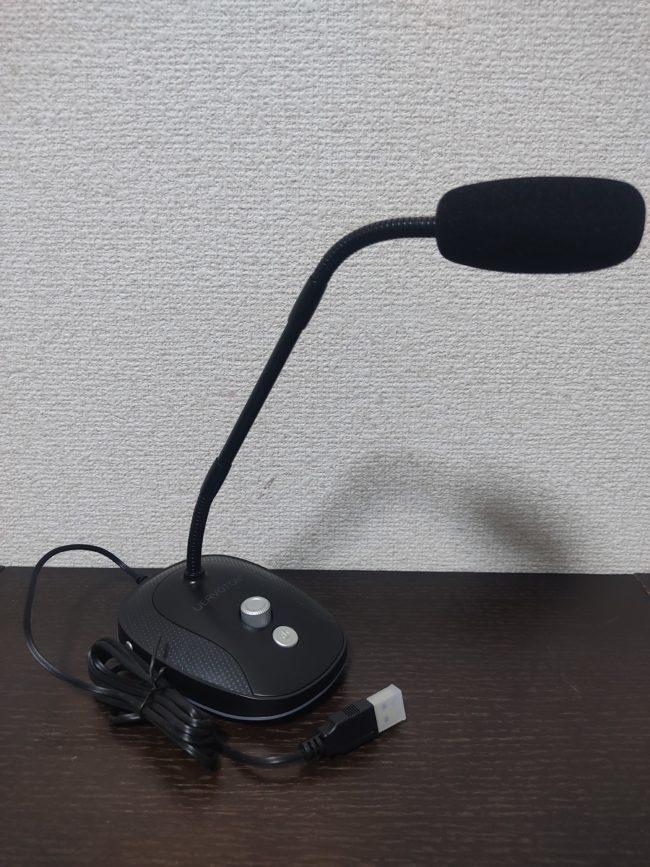 「Uervoton USBマイク」本体の全体の写真