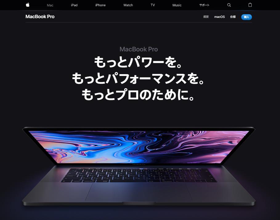 2019 MacBook Pro