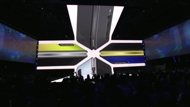 「Galaxy Fold」のカラーバリエーション