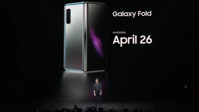 「Galaxy Fold」の発売日の発表シーン