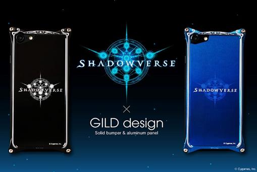 「Shadowverse」とコラボした「バンパー+パネルセット」が発売!