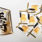 ひふみん監修のべっこう飴「将棋べっこま飴」が発売!将棋の駒を再現