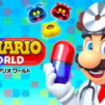 スマホゲームアプリ「ドクターマリオワールド」が配信決定!任天堂とLINEが共同開発