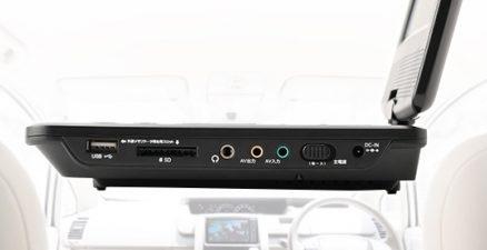 「OVER TIME 地デジチューナー搭載/TV録画機能付き9インチ液晶ポータブルDVDプレーヤー」のインターフェイス