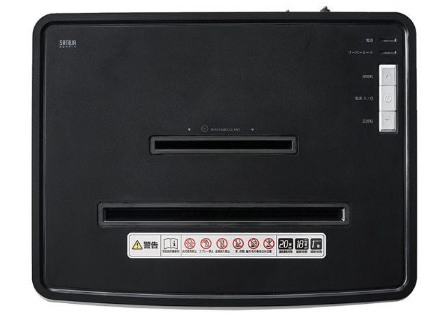 「400-PSD034」のDVD/CD投入口