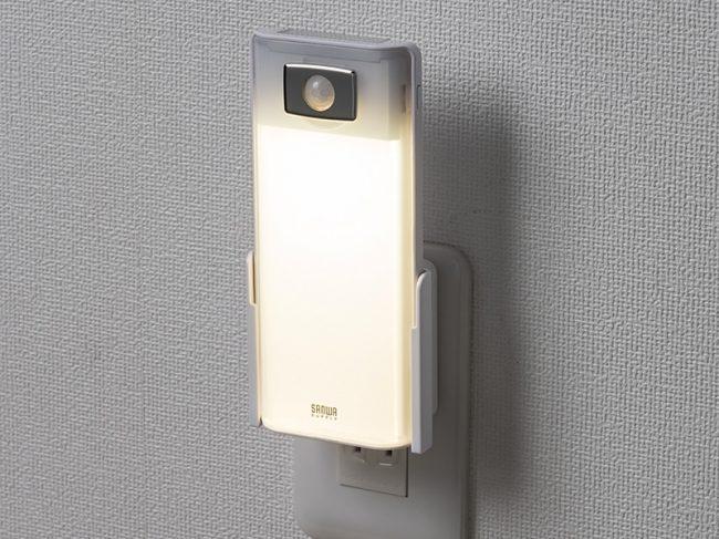 人感センサー付きLEDライト「800-LED018」が発売!コンセントにさすだけで使える