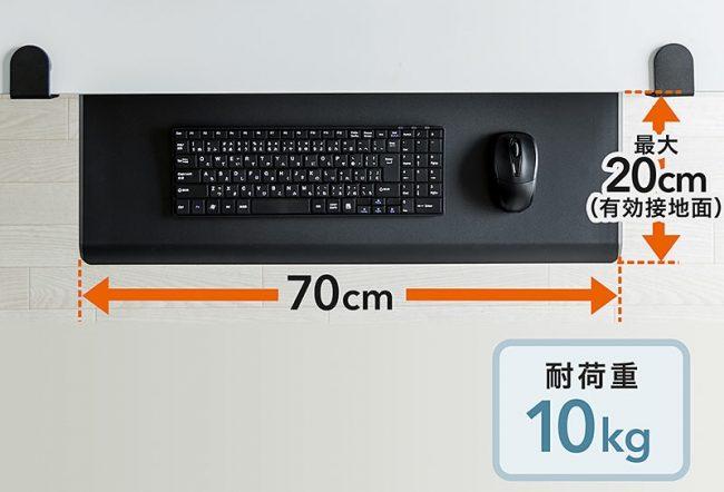 「100-KB003」の棚部分