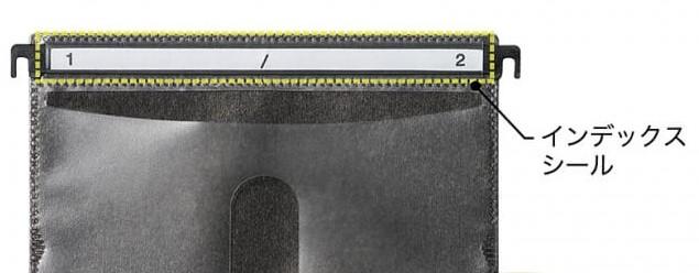「200-FCD062」に付属の不織布ケース