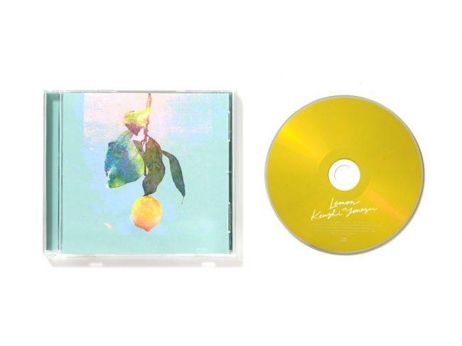 米津玄師のニューシングル『Lemon』のパッケージが公開!通常盤とレモン盤と映像盤の3形態