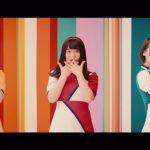 欅坂46、新カップリング曲「バスルームトラベル」のMVが公開!