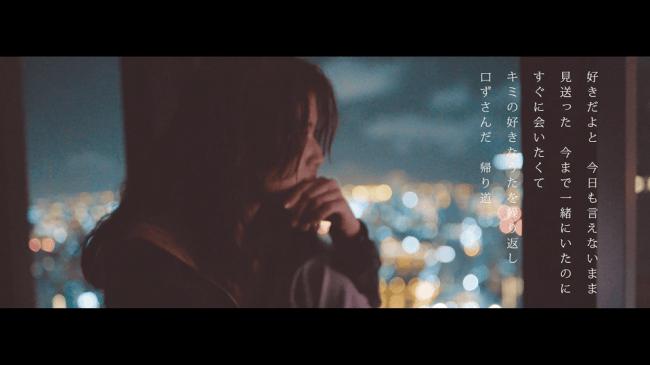當山みれい、アンサーソング『キミの好きなうた』のリリックビデオを公開!
