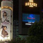 米津玄師が「Flamingo」のMVを渋谷ハチ公前で解禁!その後ネットでも公開