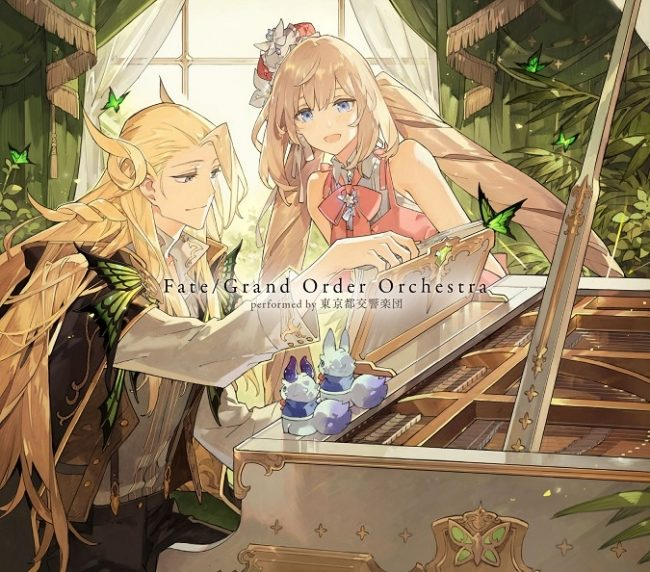 「Fate/Grand Order Orchestra performed by 東京都交響楽団」のジャケット