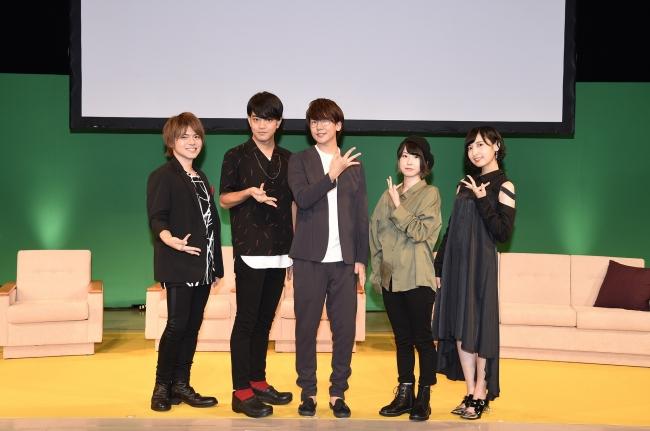 「東京喰種:re」Qsキャスト出演イベント 集合写真