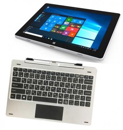 ドンキ、2万円以下の2in1ノートPC「ジブン専用 PC&タブレット3」を発売