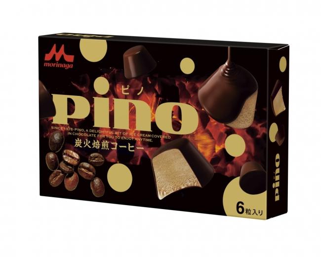 「ピノ 炭火焙煎コーヒー」が新登場!コーヒーの旨みと苦みを凝縮