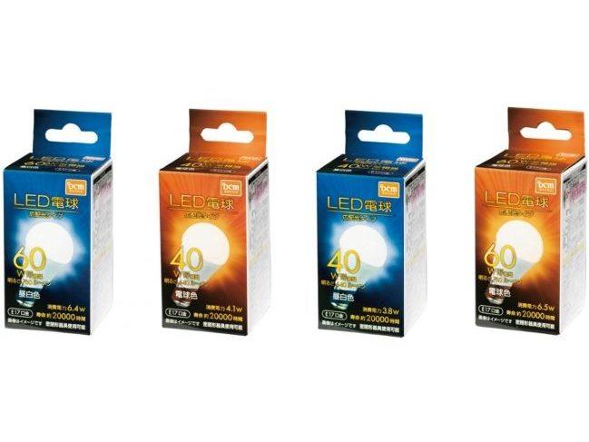 激安LEDの「DCMブランド LED電球」にE17口金タイプが登場!昼白色と電球色の2種類