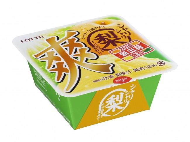 アイス「爽」に発酵果汁を新たに配合した「梨」が登場!より本物の梨の味わいに