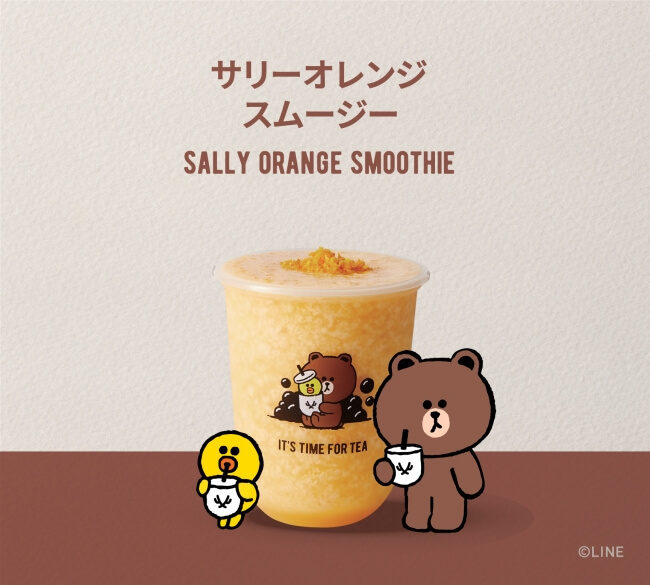 「サリーオレンジスムージー」の写真