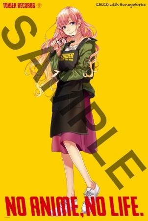 『NO ANIME,NO LIFE.×CHiCO with HoneyWorks』スペシャルコラボ・ポスター絵柄のポストカード