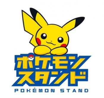 ポケモンスタンドのロゴ